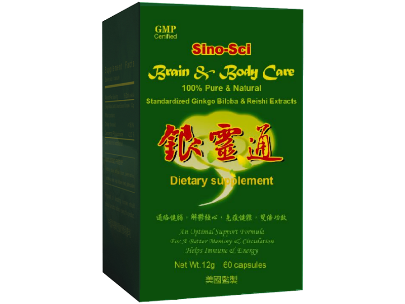 SINOSCIZK 07 Ganoderma Polysaccharides and Ginkgo Leaf Extracts