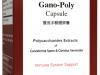 SINOSCIZK 04 Coriolous Versicolor Yungzhi Polysaccharide