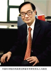prof-feng-min-inventor