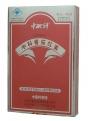 SINOSCIZK-09-all-natural-tomato-lycopene-super-concentrate